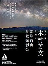 2013toyota_s.jpg